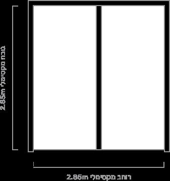 Double-wing door